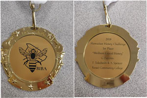 Honey Award Medal